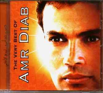 Amr Diab - The very best of...