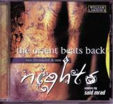 Said Mrad - 2001 nights - The Orient beats back