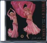 Fahtiem's Belly Dance Classics