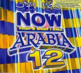 CD Now that's what I call Arabia - Vol. 12