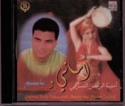 Amany - Oriental Dance with Amany and Bassem