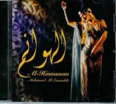 Mohamed Ali Ensemble - Al-Hawanem