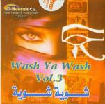 El-Nouran Co. Raqia Hassan & Yousry Sharif Wash ya wash Vol. 3
