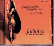Jalilah Vol. 3 - Journey of the Gipsy Dancer