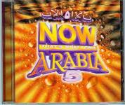 Now that's what I call Arabia - Vol. 5
